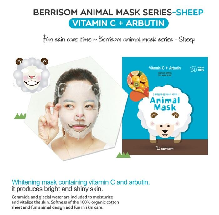 Berrisom Animal Mask 7 Series
