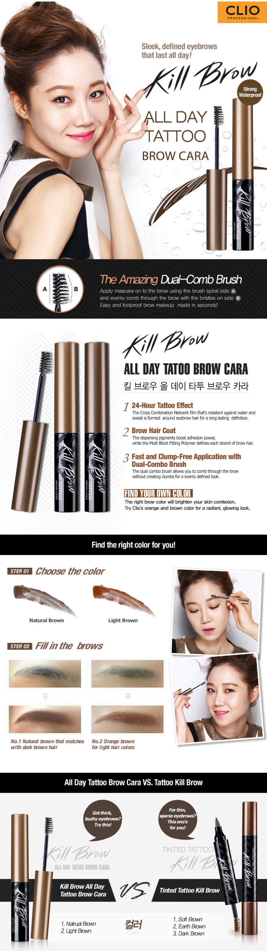 CLIO Kill Brow All-day Tattoo Brow Cara