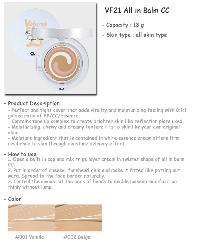 CLIO VF21 All In Balm CC (SPF42, PA++) - 2 Colors