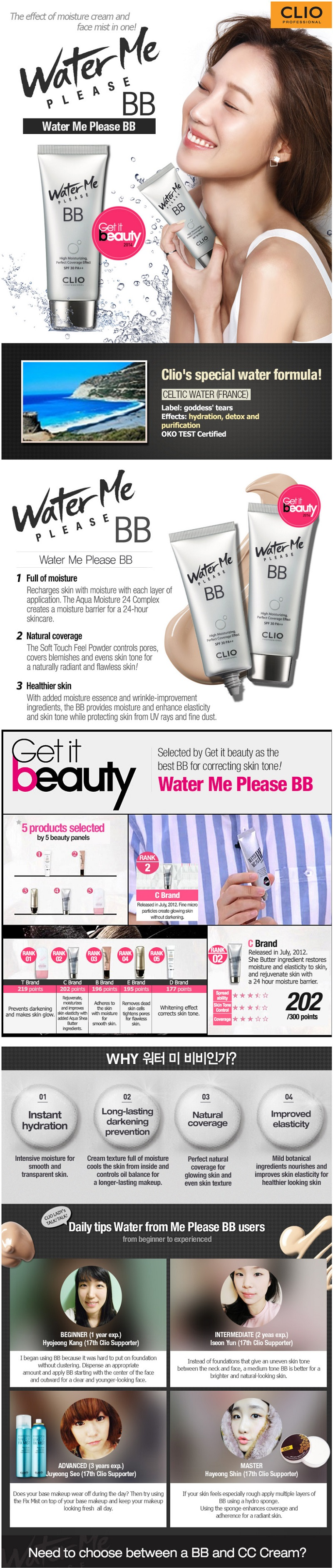 CLIO Water Me Please BB (SPF30,PA++)
