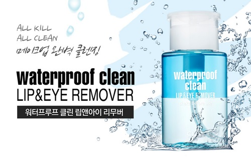 CLIO Waterproof Clean Lip & Eye Remover