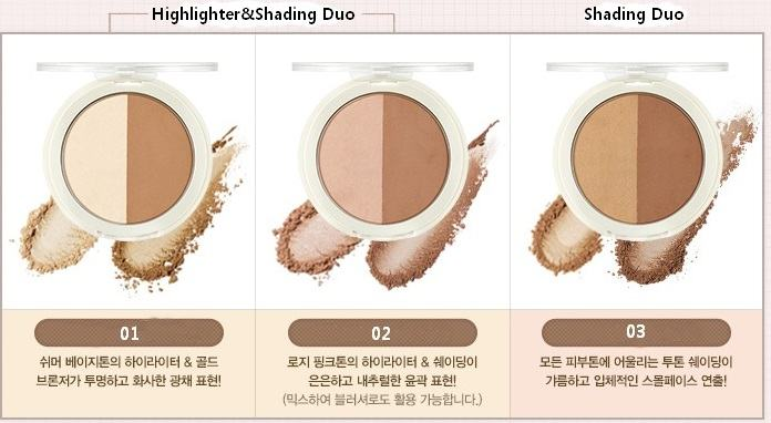 Innisfree Face Designing Duo