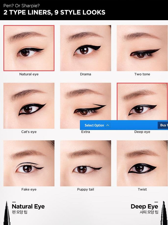 LANEIGE Edge Drawing Eyeliner Korean makeup