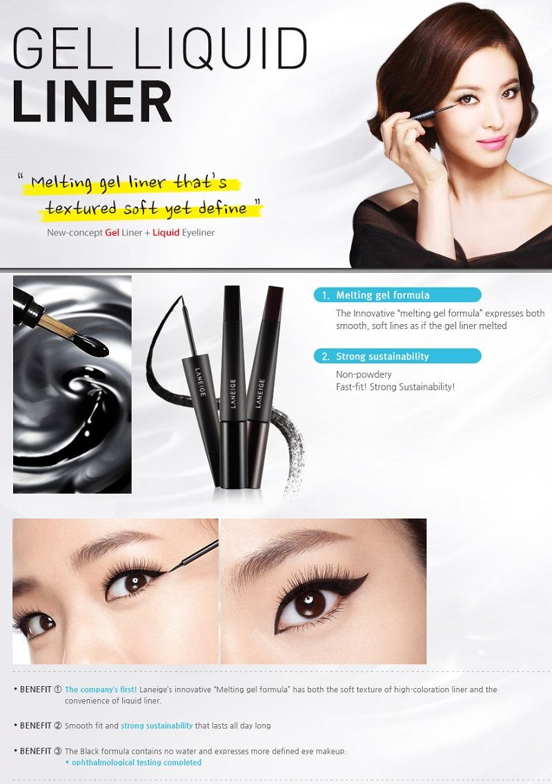 LANEIGE Gel Liquid Liner