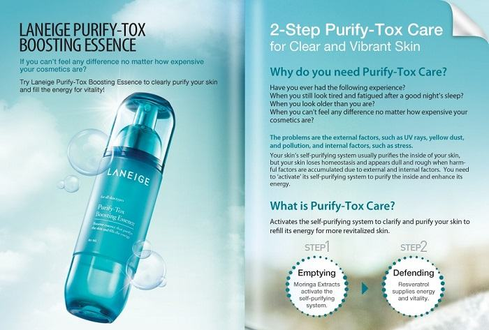 LANEIGE Purify Tox Boosting Essence (80ml)