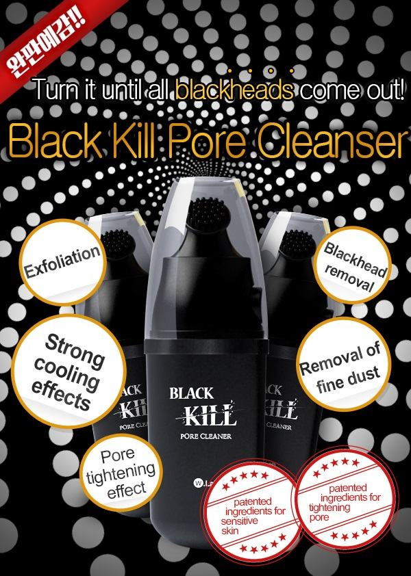 W.Lab Black Kill Pore Cleaner