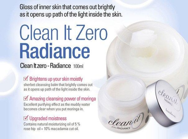 Korean Cosmetics-Banila Co. Clean it Zero (Radiance) [100ml]