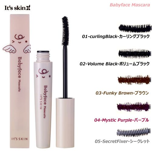 Korean Makeup-It's Skin Babyface Mascara - 5 Colors