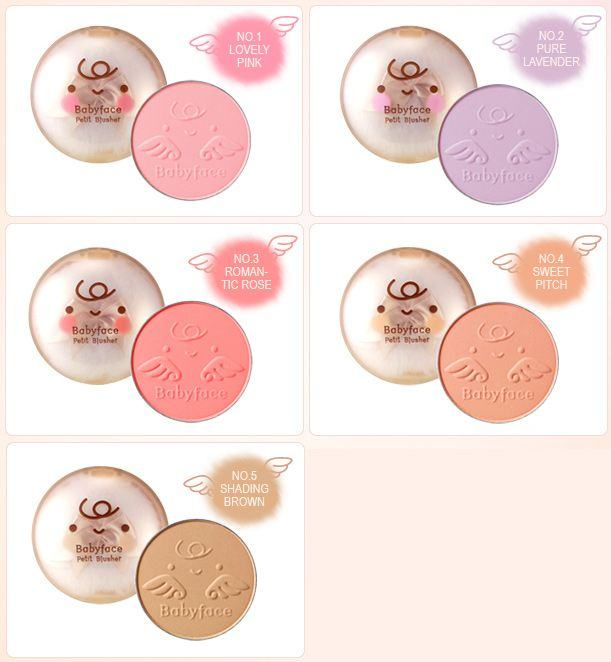 Korean Makeup-It's Skin Babyface Petit Blusher