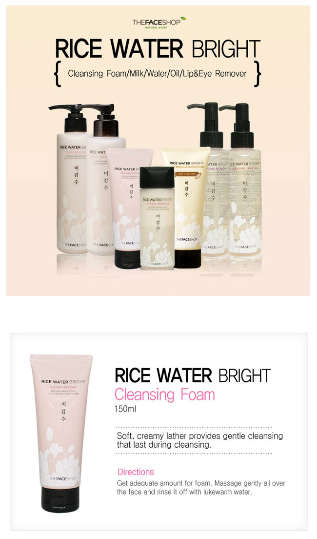 The Face Shop Rice Water Bright Cleansing Foam - 150ml