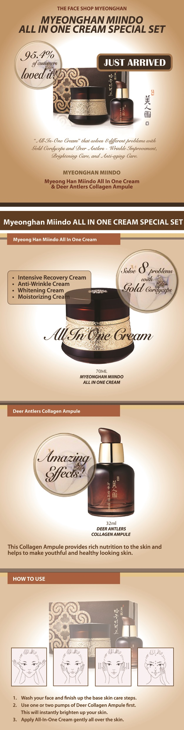 THE FACE SHOP Myeonghan Miindo All in one Cream Set - 70ml + 32ml