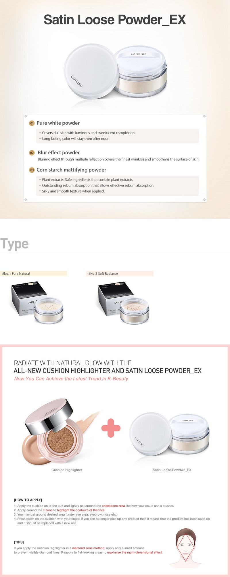 LANEIGE Satin Finish Loose Powder EX