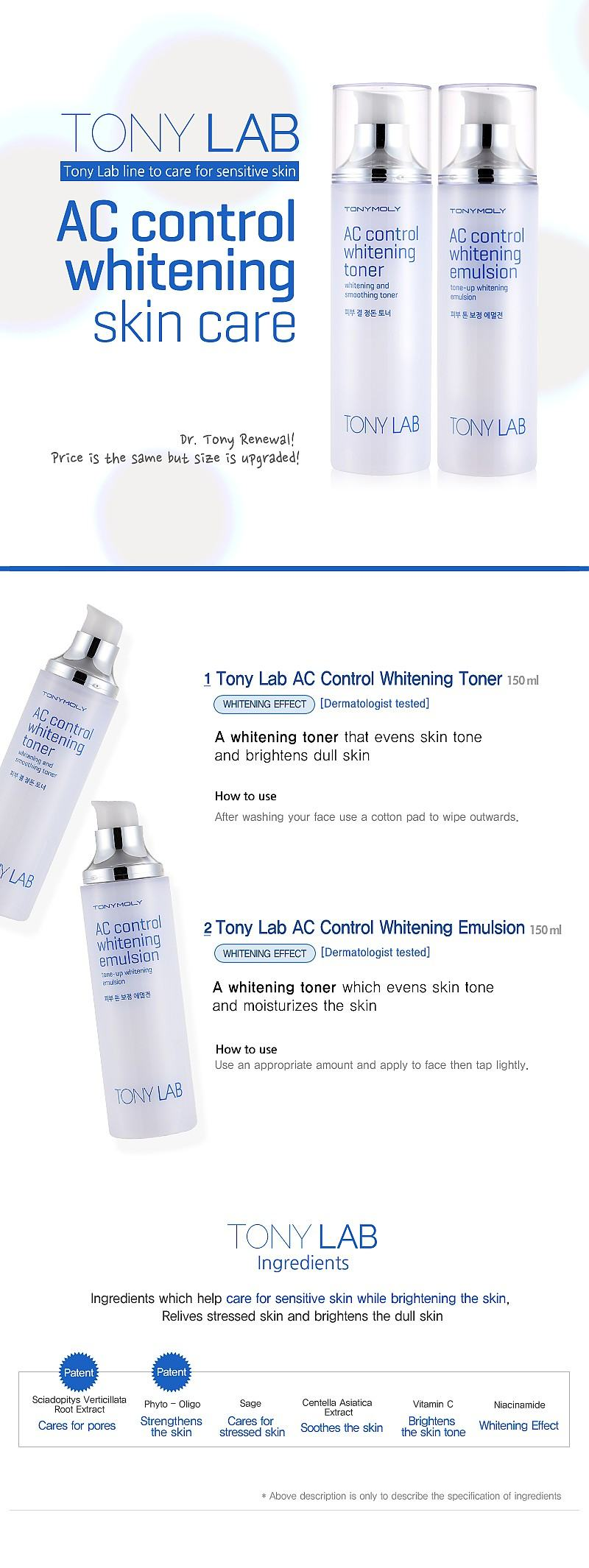 TONY MOLY TONY LAB AC Control Whitening Toner - 150ml