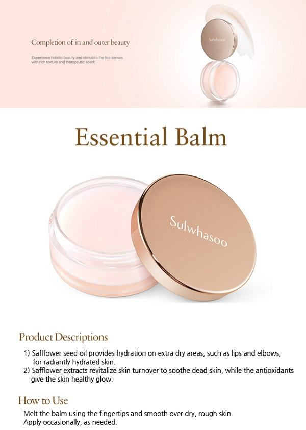 Korean Skin Care-Sulwhasoo Essential Balm